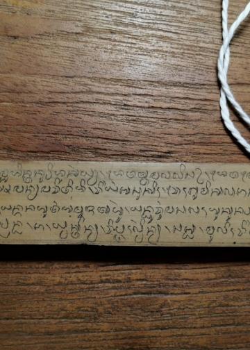 Lontar Aji Swamandala yang menganjurkan pengunduran Tawur Kasanga untuk dilakukan pada Tilem Kadasa, sebulan kemudian, seadainya Tilem Kasanga jatuh pada periode Uncal Balung, atau sebelum  Buda Pahang, 35 hari setelah Galungan. [Foto Sugi Lanus]