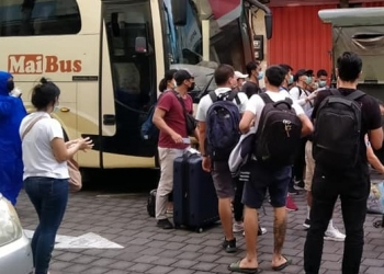 Pekerja Migran Indonesia (PMI) baru datang dari luar negeri