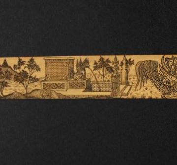keterangan gambar: potongan prasi Bagus Umbara koleksi British Library